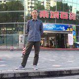 Qin Xiaoqiang