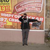 Сапрыкин Юрий