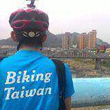Taiwan Biking