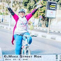 Eman Hamed