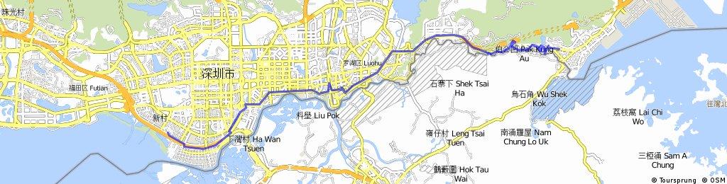 Giant Shop Yantian To XiaSha