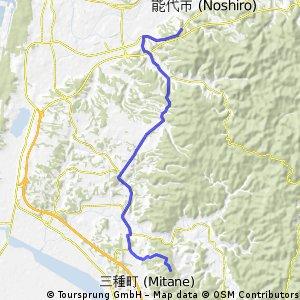 Noshiro - Mitane