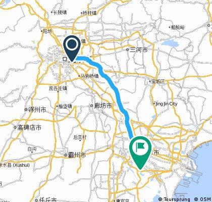 Wangjing to Tianjin