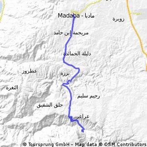 JORDAN day3 madaba-wadi mujib-Kerak