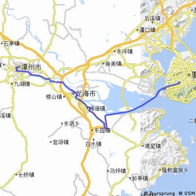Roundtrip Fujian, day 7 Zhangzhou - Xiamen