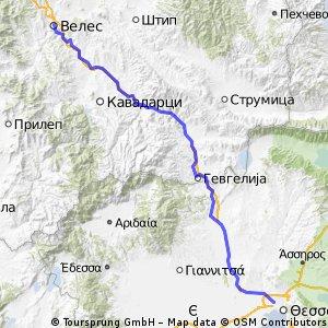 Saloniki-Kalaslari
