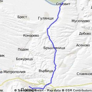 Плевен - Бръшляница - Сомовит