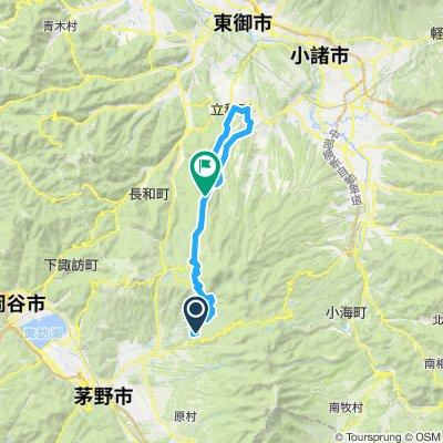 nagato-tateshina