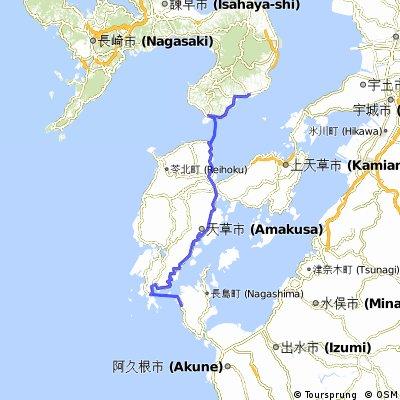 Etapa 4: Camping Nagashima- Minamishimabara
