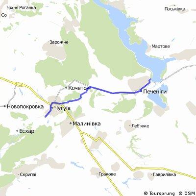 Супер маршрут Чугуев - Печенеги