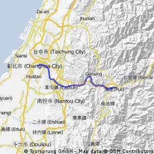 彰師大-地理中心碑