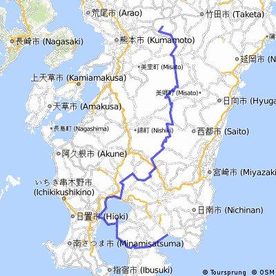 Shibushi - Mt Aso