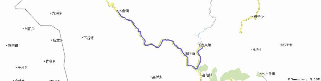 興山 -> 木魚