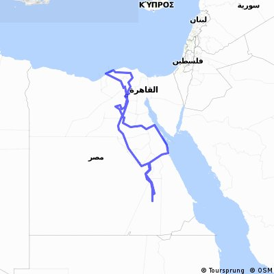 Egyiptom - draft