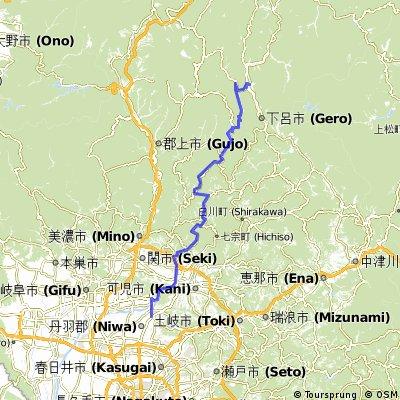 犬山  - 下呂溫泉案內所