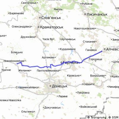 5. E. Krasnoarmiis'k - Alschevsk  155 km  18.6.2013