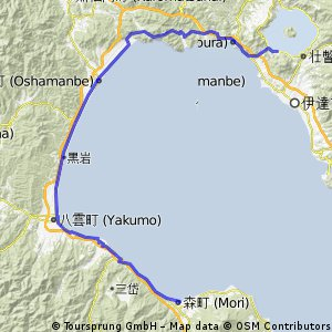 Lake Toyako to Mori