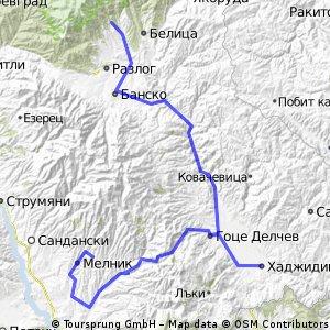 (ден 2) Хаджидимово - Мелник - Рожен - Гоце Делчев - Банско - Добърско