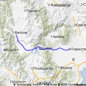 Bitola - Giannitsa