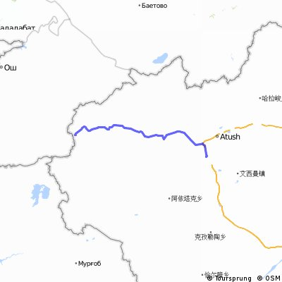 【カシューオシュ ルート1】  231km