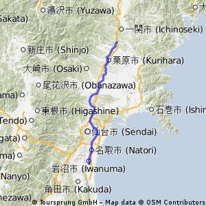 japón - 6 parte