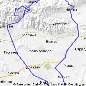 Сливен - Ямбол - Козарево - Зимница - Мокрен - Ичера - Карандила - Чуката - Сливен