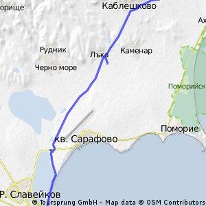 Бургас - Горска хижа Каблешково