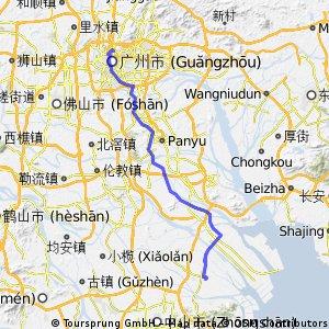 廣州 day2
