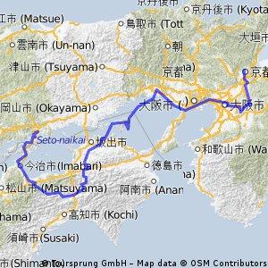 Projet Japon 2014 : Kyoto - Hiroshima