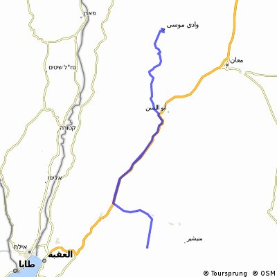 2009-28.7. Petra- Wadi Rum