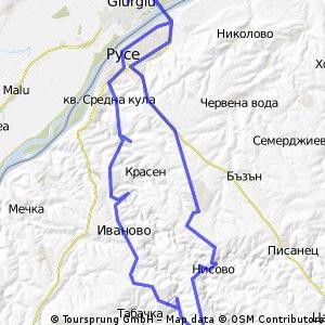 Drum peste Dealuri XI