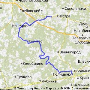 Истра - Голицыно