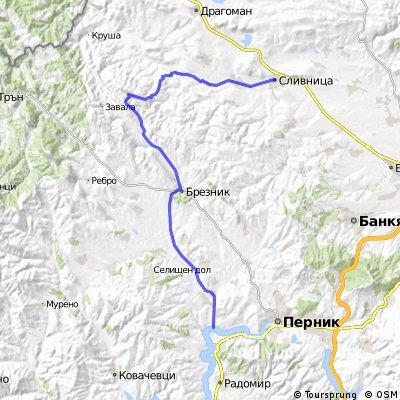 Батановци - Брезник - Брусник - Сливница
