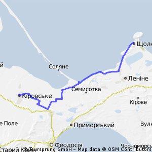 Кировское - Щёлкино