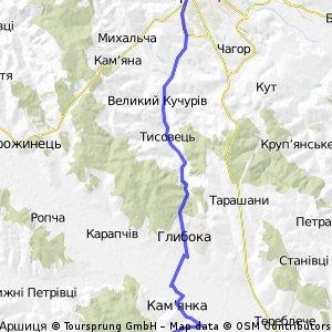 Czerniowce - Biała Krynica