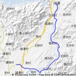 楊村-河源