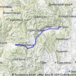 Трън-Власинско езеро-Сурдулица-Трън