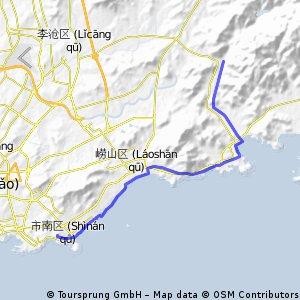 Qingdao Mountains