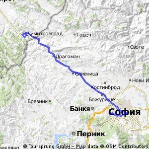 До Цариброд (Димитровград) и обратно