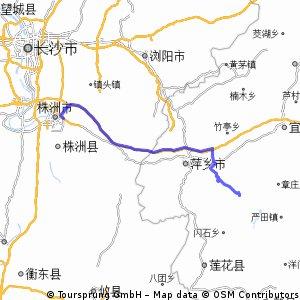 株洲--武功山