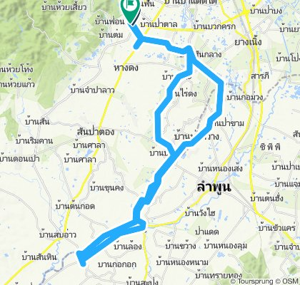 Ping RIver and return