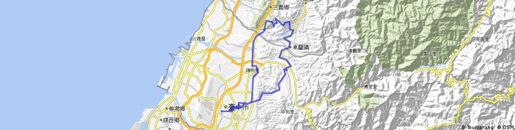 Guan Dao Shan Hills