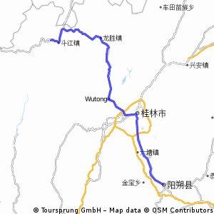 Sanjiang to Yangshuo