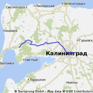 Калининград-Кострово
