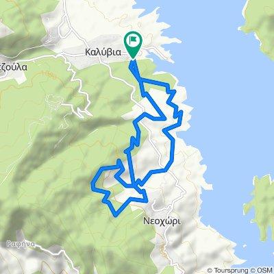 xterra mountain bike