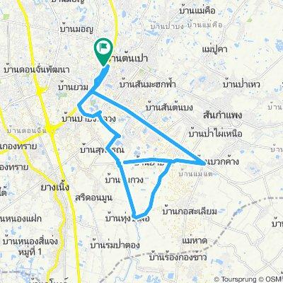 trip along maekuang