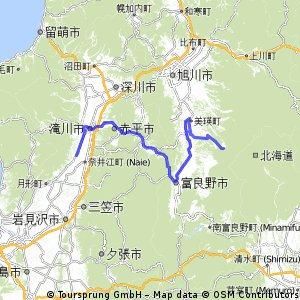 D18 白金溫泉_鶴沼公園