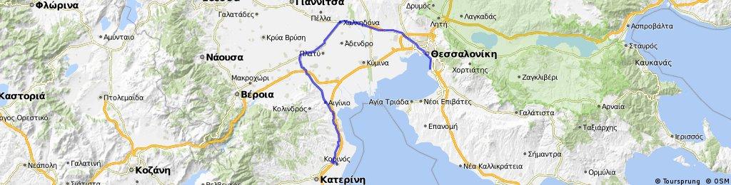 Κορινός-Θεσσαλονίκη