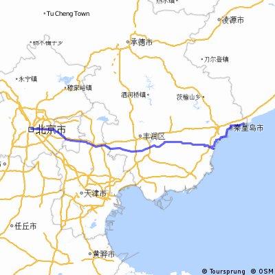 Beijing to Dragon's Head Alt. Route 2