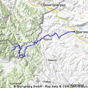 Ждрелото на река Ерма - Драгоман